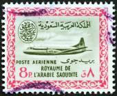 SAUDI ARABIA - CIRCA 1960: A stamp printed in Saudi Arabia shows a Convair 440 airplane, circa 1960. — Stock Photo
