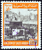 SAUDI ARABIA - CIRCA 1969: A stamp printed in Saudi Arabia shows Holy Kaaba, Mecca, circa 1969. — Stock Photo