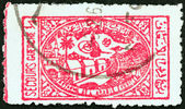 SAUDI ARABIA - CIRCA 1936: A stamp printed in Saudi Arabia shows General Hospital, Mecca, circa 1936. — Stock Photo