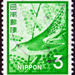 Постер, плакат: JAPAN CIRCA 1971: A stamp printed in Japan shows Lesser cuckoo Cuculus poliocephalus circa 1971