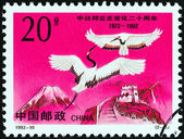 "CHINA - CIRCA 1992: A stamp printed in China from the ""20th anniversary of normalization of diplomatic relations with Japan "" issue shows Red-crowned crane (Grus japonensis), circa 1992. — Stock Photo"