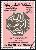 "MOROCCO - CIRCA 1985: A stamp printed in Morocco from the ""Stamp Day "" issue shows Sherifian Hand Stamp, circa 1985. — Foto Stock"