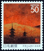 "JAPAN - CIRCA 1996: A stamp printed in Japan from the ""Prefectural Stamps - Nara "" issue shows grass-burning rite on Mt Wakarusa, circa 1996. — Stock Photo"