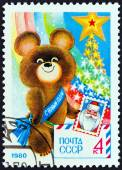 """USSR - CIRCA 1979: A stamp printed in USSR from the """"New Year """" issue shows Misha (Olympic mascot), circa 1979. — Stock Photo"""