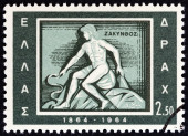 "GREECE - CIRCA 1964: A stamp printed in Greece from the ""Centenary of Union of Ionian Islands with Greece"" issue shows Zakynthos emblem of Zakynthos, circa 1964. — 图库照片"