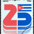 NICARAGUA - CIRCA 1984: A stamp printed in Nicaragua issued for the 25th anniversary of Cuban Revolution shows number 25 and the Cuban Flag, circa 1984. — Stock Photo #59627255