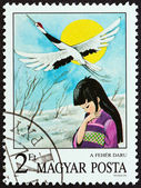 "HUNGARY - CIRCA 1987: A stamp printed in Hungary from the ""Fairy Tales "" issue shows The White Crane (Japanese folk tale), circa 1987. — Stockfoto"