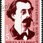 BULGARIA - CIRCA 1987: A stamp printed in Bulgaria issued for the 120th birth anniversary of Georgi Kirkov shows politician Georgi Kirkov (pseudonym Maistora), circa 1987. — Stock Photo #60500603