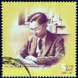 """THAILAND - CIRCA 2007: A stamp printed in Thailand from the """"80th anniversary of the Birth of H.M. The King """" issue shows Thai King Bhumibol Adulyadej photograph in young age, circa 2007. — Stock Photo #60756369"""