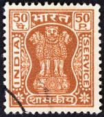 INDIA - CIRCA 1968: A stamp printed in India shows four Indian lions capital of Ashoka Pillar, circa 1968. — Стоковое фото