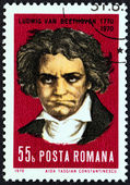 ROMANIA - CIRCA 1970: A stamp printed in Romania issued for the 200th anniversary of the birth of Ludwig Van Beethoven shows Ludwig Van Beethoven, circa 1970. — Zdjęcie stockowe