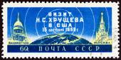 USSR - CIRCA 1959: A stamp printed in USSR issued for the visit of Nikita Khrushchev in USA  shows Capitol, Washington and Kremlin, Moscow, circa 1959. — Стоковое фото