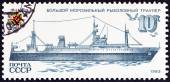 """USSR - CIRCA 1983: A stamp printed in USSR from the """"Fishing Vessels """" issue shows Deep sea trawler, circa 1983. — Stock Photo"""