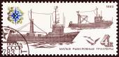 """USSR - CIRCA 1983: A stamp printed in USSR from the """"Fishing Vessels """" issue shows Coastal trawlers, circa 1983. — Stock Photo"""