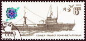 """USSR - CIRCA 1983: A stamp printed in USSR from the """"Fishing Vessels """" issue shows Refrigerated trawler, circa 1983. — Fotografia Stock"""