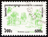 """CAMBODIA - CIRCA 2001: A stamp printed in Cambodia from the """"Temples """" issue shows Tasom, circa 2001. — Stock Photo"""