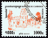 """CAMBODIA - CIRCA 2001: A stamp printed in Cambodia from the """"Temples """" issue shows Kravan, circa 2001. — Stock Photo"""