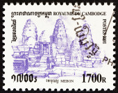 """CAMBODIA - CIRCA 2001: A stamp printed in Cambodia from the """"Temples """" issue shows Mebon, circa 2001. — Stock Photo"""