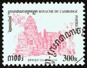 """CAMBODIA - CIRCA 2001: A stamp printed in Cambodia from the """"Temples """" issue shows Thonmanom, circa 2001. — Stock Photo"""