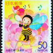 """JAPAN - CIRCA 2000: A stamp printed in Japan from the """"Prefectural Stamps - Hyogo """" issue shows Japan Flora, circa 2000. — Stock Photo #63735321"""