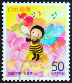 "JAPAN - CIRCA 2000: A stamp printed in Japan from the ""Prefectural Stamps - Hyogo "" issue shows Japan Flora, circa 2000. — Stok fotoğraf"