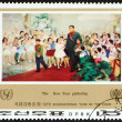 "NORTH KOREA - CIRCA 1979: A stamp printed in North Korea from the ""International Year of the Child  "" issue shows The New Year Gathering, circa 1979. — Stock Photo #64564377"