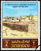 "JORDAN - CIRCA 1969: A stamp printed in Jordan from the ""Tragedy in the Holy Lands "" issue shows bombed house and fence, circa 1969. — Stock Photo"