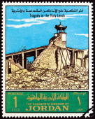 "JORDAN - CIRCA 1969: A stamp printed in Jordan from the ""Tragedy in the Holy Lands "" issue shows bombed mosque, circa 1969. — Stock Photo"