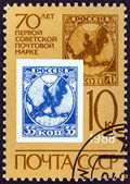"USSR - CIRCA 1988: A stamp printed in USSR from the ""70th Anniversary of First Soviet Stamp "" issue shows 1918 Stamps (Severing the chain of bondage), circa 1988. — Stock Photo"