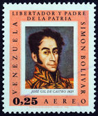 "VENEZUELA - CIRCA 1966: A stamp printed in Venezuela from the ""Bolivar Commemoration, 1783-1830 "" issue shows Simon Bolivar by Jose Gil de Castro, 1825, circa 1966. — Stock Photo"