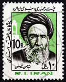 "IRAN - CIRCA 1983: A stamp printed in Iran from the ""Religious Scholars "" issue shows Seyyed Hassan Modaress, circa 1983. — Stock Photo"