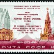 "USSR - CIRCA 1973: A stamp printed in USSR from the ""Brezhnev's Visits to Germany, France and USA "" issue shows White House, Washington, D.C. and Spassky Tower, Moscow, circa 1973. — Stock Photo #71674237"