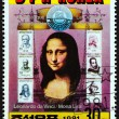 """NORTH KOREA - CIRCA 1981: A stamp printed in North Korea from the """"Philexfrance 82 International Stamp Exhibition, Paris """" issue shows Mona Lisa and French stamps, circa 1981. — Stock Photo #71674271"""
