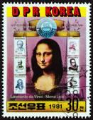 La Corée du Nord - Circa 1981 : Un timbre imprimé en Corée du Nord de la « Philexfrance 82 International exposition philatélique, Paris » question montre Mona Lisa et timbres Français, circa 1981. — Photo