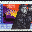 Постер, плакат: USSR CIRCA 1965: A stamp printed in USSR from the Soviet Cinema Art issue shows Young Guard S Gerasimov 1948 circa 1965