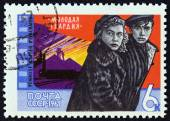 """USSR - CIRCA 1965: A stamp printed in USSR from the """"Soviet Cinema Art """" issue shows Young Guard (S. Gerasimov, 1948), circa 1965. — Stock Photo"""