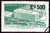 CHILE - CIRCA 1974: A stamp printed in Chile issued for the 100th anniversary of UPU Douglas shows UPU Headquarters Building, Berne, circa 1974. — Stock Photo