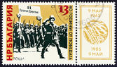 "BULGARIA - CIRCA 1985: A stamp printed in Bulgaria from the ""40th anniversary of Victory in Europe Day "" issue shows 11th Infantry division parade, Sofia, circa 1985. — Stock Photo"
