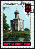 "USSR - CIRCA 1978: A stamp printed in USSR from the ""Masterpieces of Old Russian Culture "" issue shows Church of the Intercession of River Nerl (Bogolyubovo, 12th century, circa 1978. — Stock Photo"