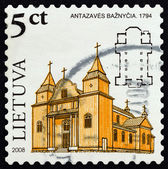 "LITHUANIA - CIRCA 2008: A stamp printed in Lithuania from the ""Wooden Sacral Architecture in Lithuania "" issue shows the church of Antazave, 1794, circa 2008. — Stok fotoğraf"