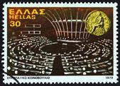 """Řecko - cca 1979: Známka vytištěna v Řecku od ukazuje problém """"Členství v Evropské unii"""" Evropského parlamentu, cca 1979. — Stock fotografie"""