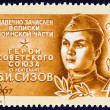 Постер, плакат: USSR CIRCA 1967: A stamp printed in USSR from the War Heroes issue shows Lieutenant Boris I Sizov circa 1967