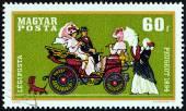 """Ungarn - Circa 1970: Eine Briefmarke gedruckt in Ungarn aus der """"Alten Motor Cars"""" Ausgabe zeigt Peugeot, 1894, ca. 1970. — Stockfoto"""