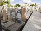 Trumpeldor Cemetery. Tel Aviv. Israel. — Stockfoto