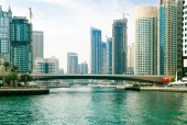 UAE city — Foto Stock