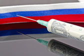 The infusion of international investment in the Russian economy — Foto Stock