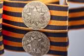 发给胜利 70 周年的纪念徽章 — 图库照片