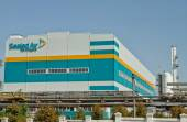 New building chemical company Sealed air — Stock Photo