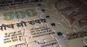 Indian Rupee Puzzle — Stock Photo