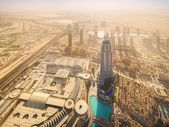 View at Sheikh Zayed Road skyscrapers — Stock Photo
